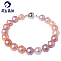 925 sterling silver Mix color round shape freshwater pearl bracelet very high luster and clear surface body jewelry
