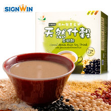 High Quality Homemade Brown Rice Soy Milk Powder