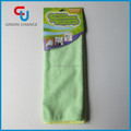 Custom Print Microfiber Cleaning Cloth Wholesale