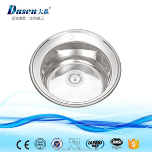 New arrival 480 round bowl sink new mould handwashing low prices kitchen modern sink