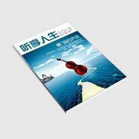 Top quality full color printed soft cover magazine made in China