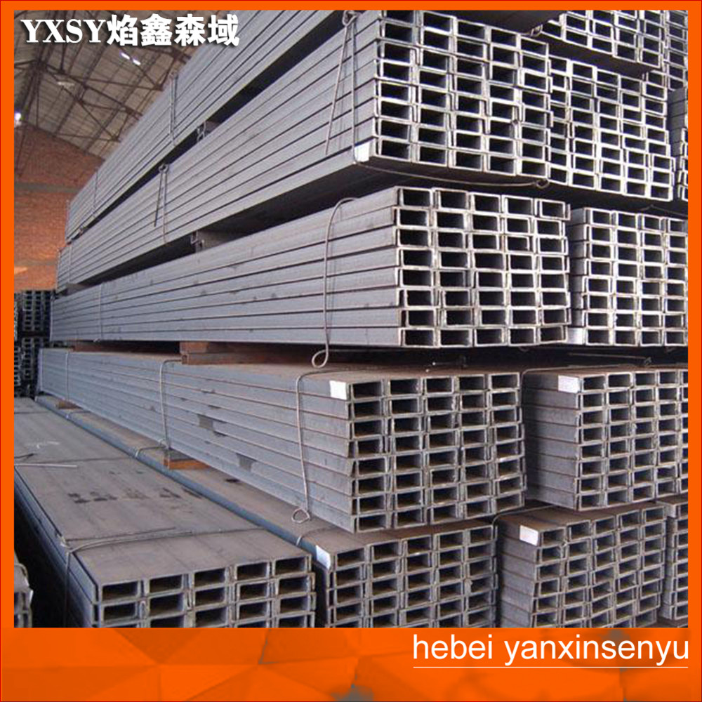 All sizes steel u channel steel structural in real factory