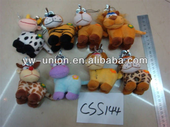 2014 New design hot sales plush animal keychain toy for baby
