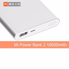 moibile power bank 10000mah xiaomi power bank mi power bank