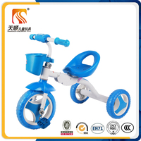 Hot selling children baby tricycle with metal frame and foldable feature