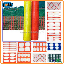 Plastic Orange Safety Net / Construction Safety Netting / Safety Mesh Fence
