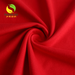 wholesale cheap fabric for suit knitted polyester cotton spandex fabric