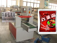 100pieces/min High speed instant noodles automatic horizontal packing machine