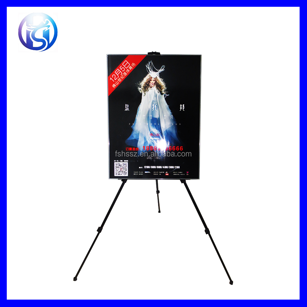 exhibition portable metal extension tripod poster stand HS-LP13