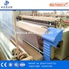 JLH425S gauze bandage making machine power loom machine price