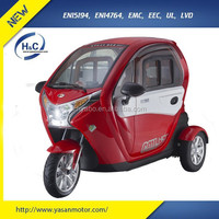 Easy Rider 3 wheel motorcycle electric tricycle for handicapped