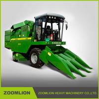 3 Row Model 4YZ-3C Corn Maize Combine Harvester/Small Corn Harvester