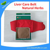 Magic Liver Care Medical Belt Improve