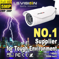LS Vision hd digital varifocal camara,hd cctv surveillance camera,h.264 hd infrared ip camera