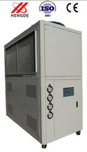 Factory Price Smart Multi-function Air Cooled Chiller For Sale