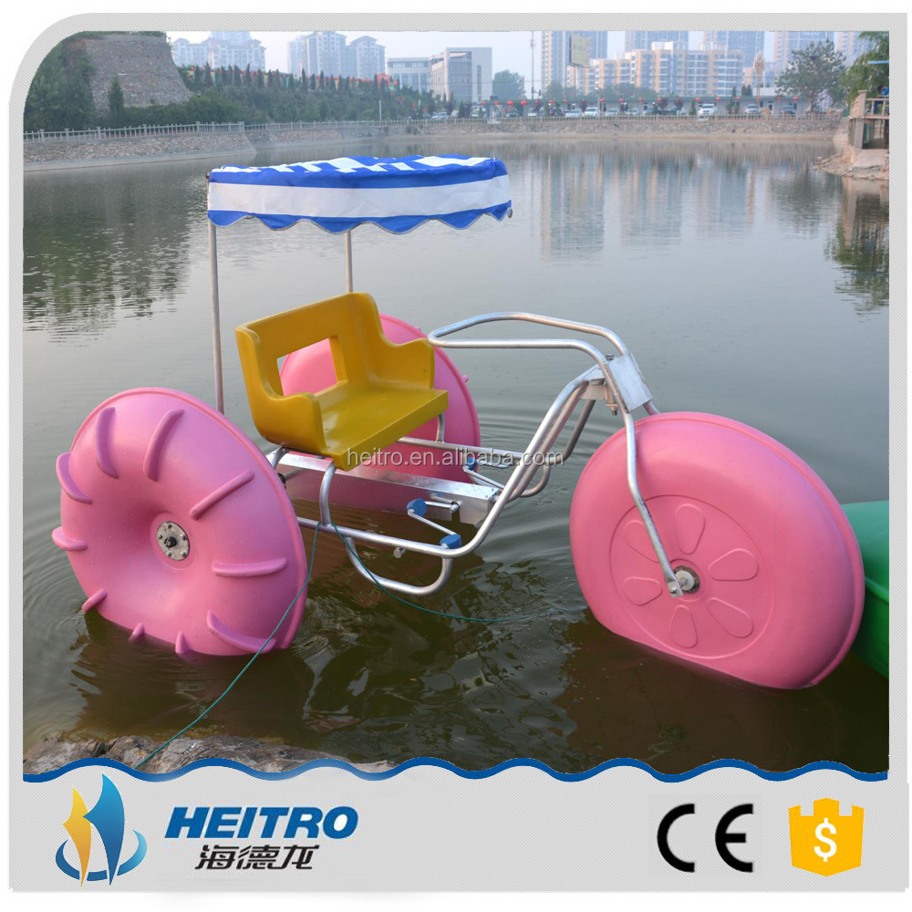 Manufacturer offer water tricycle bike