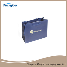China Supplier High Quality rope handle paper packing bag