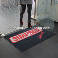 Personalized Pet Mats