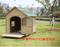Custom Cheap Wooden dog house