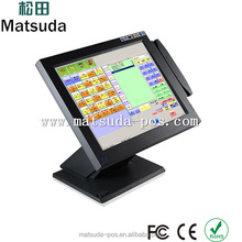 Hot sale all in one touch screen restaurant pos terminal with software