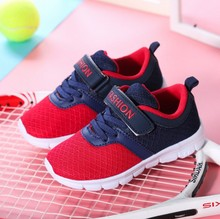 Direct selling Spring New Style Soft-soled Mesh Upper Kids Sneakers