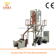 Double Color Extrusion Plastic Stripe PE Film Blowing Machine