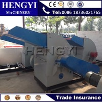 high capacity low noise tree branch grinder/wood chipper/wood crusher multifuction wood machine