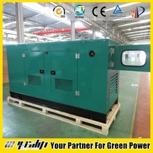 diesel powertrain generators.18-1000kw, Open / Silent type, Manufacture, PETROL CHINA supplier