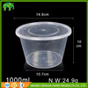 Disposable microwave pp food container with lid