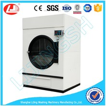 LJ 30kg tumble dryer /drying machine/ Laundry equipment dryer 15kg-150kg