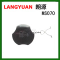 MS 070 chain saw parts filler cap