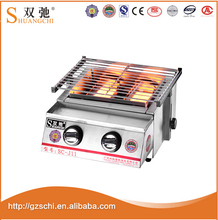 China Grill Com Kitchen Cooking Professional Home Commercial Outdoor Double Head Stainless Steel Gas Bbq Grill With Low Price