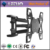 Removable Vesa 180 degrees Swivel LCD TV wall mount Bracket DF600