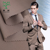 China supplier 65 polyester 35 viscose men's suit fabric