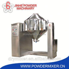 2016 NEWEST JHS-P flour mixer machine with price