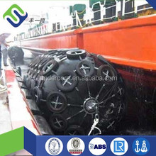 Qingdao manufacturer wear resistance fishing boat/vessel/ship equipments and tools pneumatic rubber fender