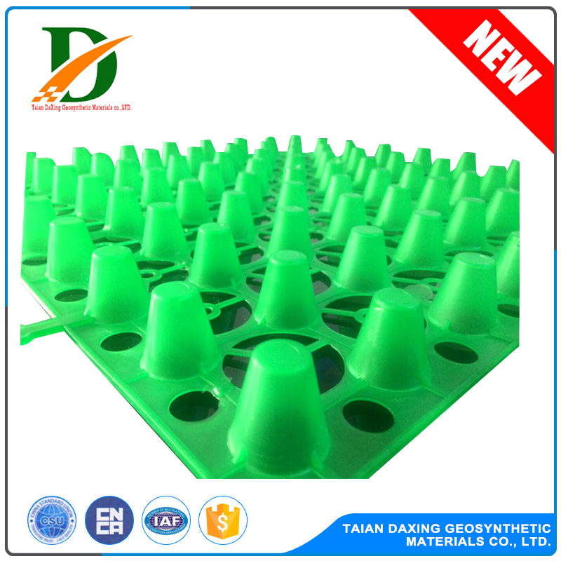 H-30mm plastic roof greening drainage plate
