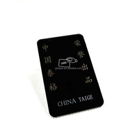 china-made PMMA screen printing services for decorative labels
