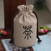 Turkey perfumery packaging jute gift promotion custom print logo bag