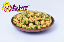 Shrimp flavor coated green pea snack
