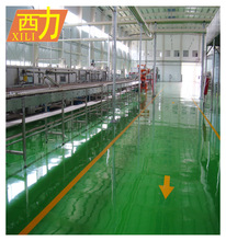 thick film scratch resistant anti slip floor coating