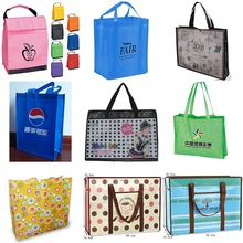Picture Printed Non Woven Bags Ppsb Non Woven Shopping Bag