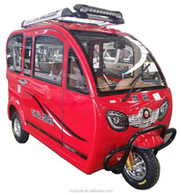 rickshaw tricycle gasoline passenger 3 wheel taxi