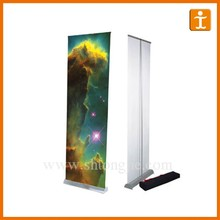 Good Qualities Roll Up Banner Promotional Banner Display