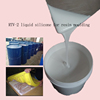 RTV-2 liquid silicone for resin moulding