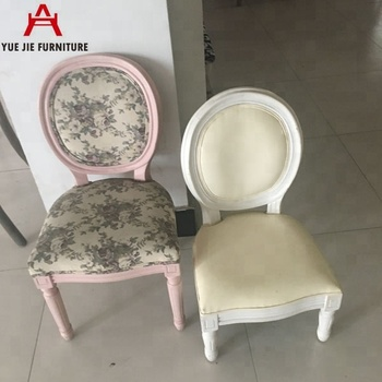 Round Back Children Chair