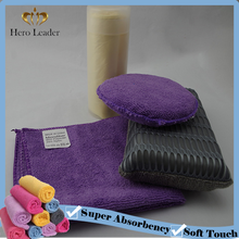 High quality portable microfiber car wash tool kits sponge/cleaning cloth/wax applicator/pvc chamois
