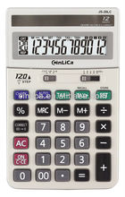 Auto replay check calculator JS-20LC stocklots stationery