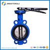 Industrial cast iron OIL AND GAS butterfly valve