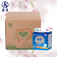 China OEM&ODM Private Label Baby Diaper Manufacturers